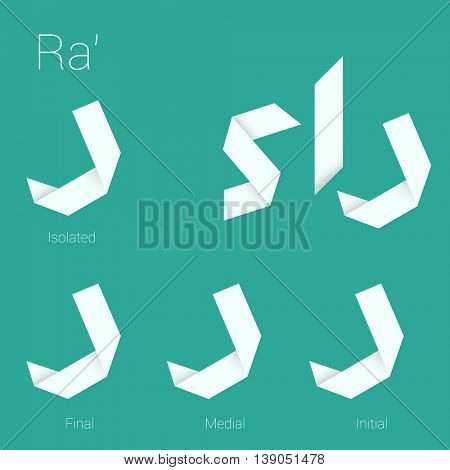 Folded paper Arabic typeface.Letter Ra.  Arabic decorative character set stylized as paper ribbon artisan for interface, poster and web design. Isolated, initial, medial and final forms.