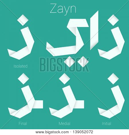 Folded paper Arabic typeface.Letter Zayn.  Arabic decorative character set stylized as paper ribbon artisan for interface, poster and web design. Isolated, initial, medial and final forms.