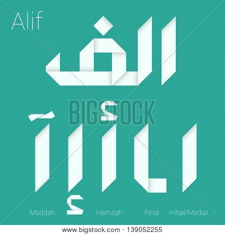Folded paper Arabic typeface.Letter Alif.  Arabic decorative character set stylized as paper ribbon artisan for interface, poster and web design. Isolated, initial, medial and final forms.