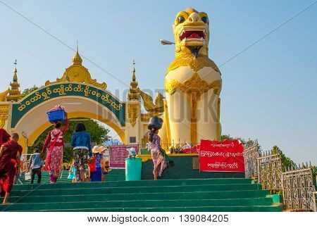 Chinthe. The Entrance Gate Decorated With Sculptures Of Animals. Golden Rock. Kyaiktiyo Pagoda. Myan