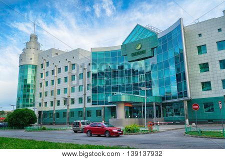 VELIKY NOVGOROD RUSSIA-JUNE 20 2016. Modern office building of Sberbank - the largest bank in Russia - in Veliky Novgorod Russia