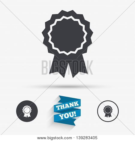 Award medal icon. Best guarantee symbol. Winner achievement sign. Flat icons. Buttons with icons. Thank you ribbon. Vector