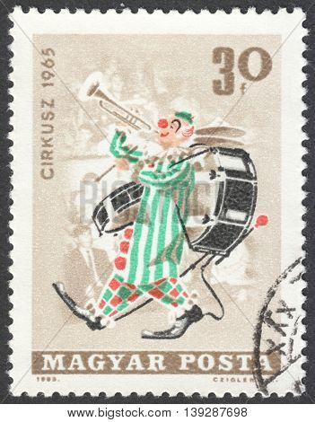 MOSCOW RUSSIA - CIRCA JANUARY 2016: a post stamp printed in HUNGARY shows a happy clown the series