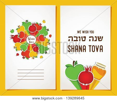 Happy Rosh Hashana, Shana Tova in Hebrew, Jewish holiday. Two greeting cards. vector illustration