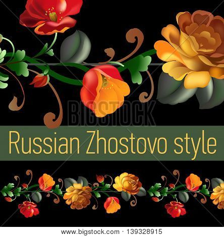 Traditional ornament. Floral ornamental frame in Russian Zhostovo style. Bindweed. Vector illustration.