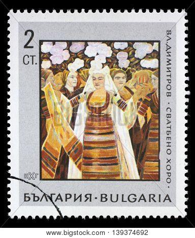 ZAGREB, CROATIA - JULY 03: a stamp printed in Bulgaria shows The wedding by Vladimir Dimitrov, circa 1967, on July 03, 2014, Zagreb, Croatia