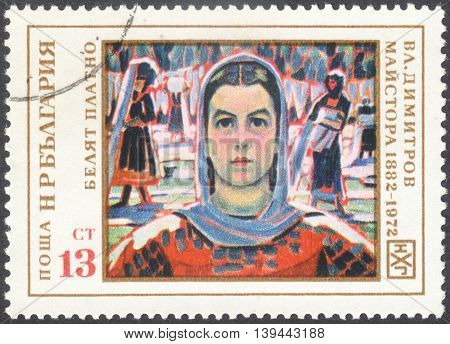 MOSCOW RUSSIA - CIRCA FEBRUARY 2016: a post stamp printed in BULGARIA shows painting by V.Dimitrov the series