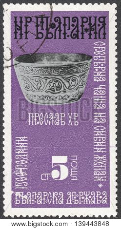 MOSCOW RUSSIA - CIRCA FEBRUARY 2016: a post stamp printed in BULGARIA shows a silver cup from Preslav the series
