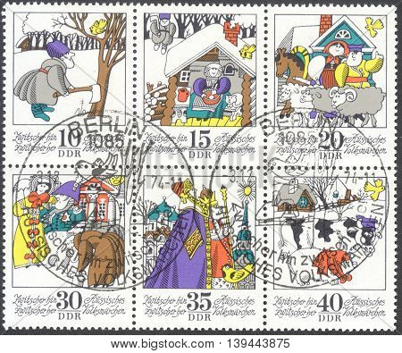 MOSCOW RUSSIA - CIRCA FEBRUARY 2016: a post stamp printed in DDR shows the series of images