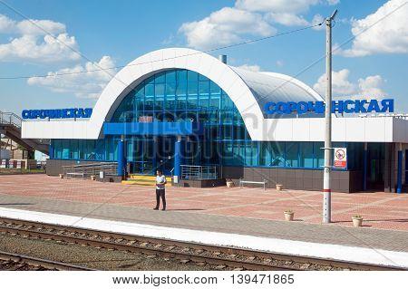 Sorochinsk Russia - June 22 2016. View on Sorochinskaya railway station Russia