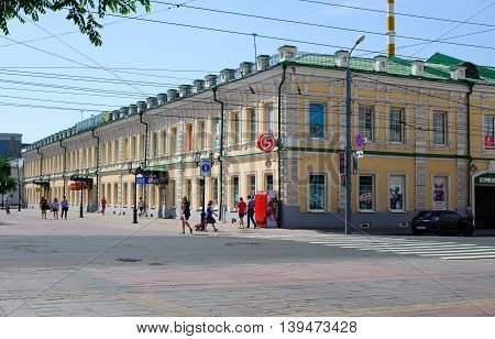 Orenburg Russia -June 23 2016. View on Gostiny dvor in Orenburg city Russia