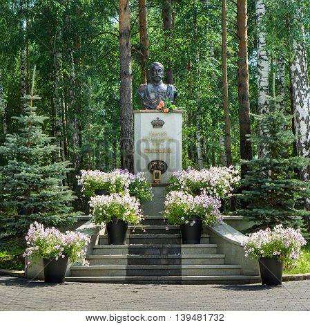 Yekaterinburg, Russia - July 17 2016: Monument to the last Russian Tsar Nicholas II installed on the Ganina Yama in Yekaterinburg