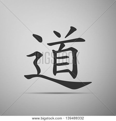 Chinese calligraphy, translation meaning Dao, Tao, Taoism icon