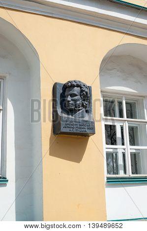 Orenburg Russia -June 23 2016. The famous Russian poet and writer Alexander Pushkin visited Orenburg in 1833
