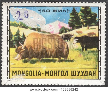 MOSCOW RUSSIA - JANUARY 2016: a post stamp printed in MONGOLIA shows a yak the series