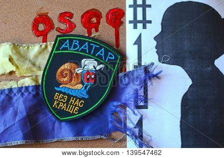 ILLUSTRATIVE EDITORIAL.Avatar.Unformal chevron of Ukrainian army for alcohol addictive soldiers.Ukraine kill 101 kids of Donbass.Civil War in Ukraine.July 22 ,2016 in Kiev, Ukraine