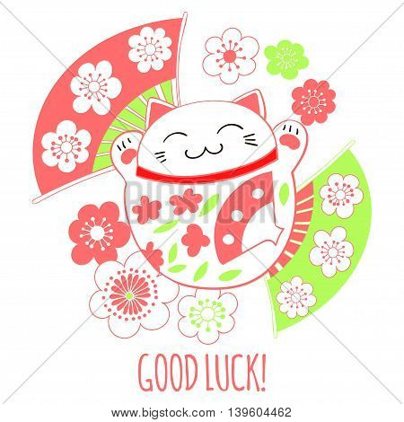 Cute card with white kitty - a talisman, bringing luck, Maneki Neko.On the stomach of a cat painted fan, symbolizing wealth and prosperity.