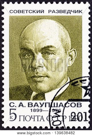 USSR - CIRCA 1990: A stamp printed in USSR from the