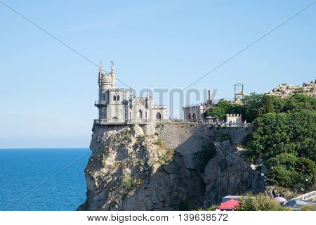 YALTA, CRIMEA - JUNE 09, 2013: View of the castle