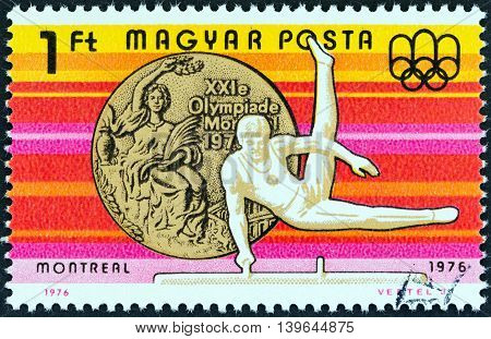 HUNGARY - CIRCA 1976: A stamp printed in Hungary from the