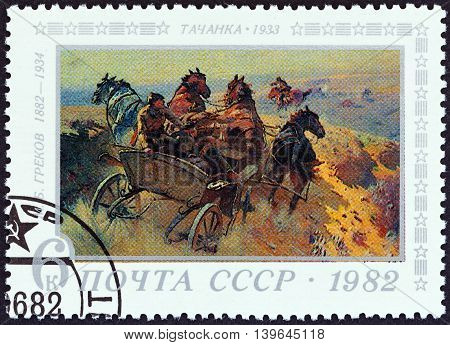 USSR - CIRCA 1982: A stamp printed in USSR issued for the Birth Centenary of Mitrofan Borisovich Grekov shows The Cart, circa 1982.