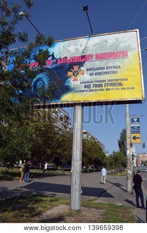 Ukrainian propaganda of war.Poster on billboard.Civil War in Ukraine.July 22 ,2016 in Kiev, Ukraine