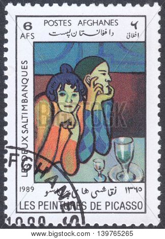 MOSCOW RUSSIA - CIRCA FEBRUARY 2016: a post stamp printed in AFGHANISTAN shows painting
