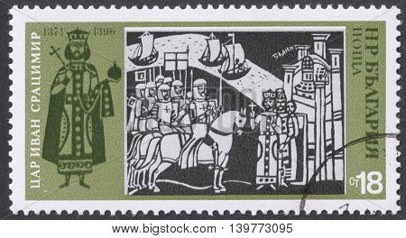 MOSCOW RUSSIA - CIRCA FEBRUARY 2016: a post stamp printed in BULGARIA shows Tsar Ivan Sratsimir the series