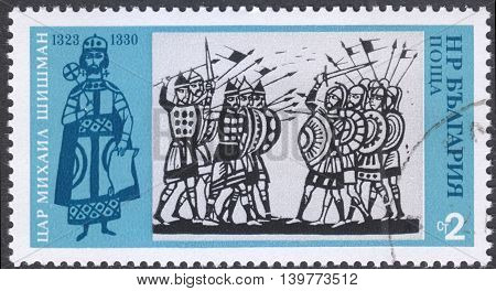 MOSCOW RUSSIA - CIRCA FEBRUARY 2016: a post stamp printed in BULGARIA shows Tsar Mikhail Shishman the series