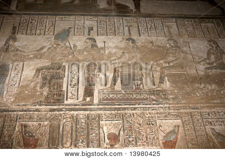 Dendera Temple. Near The Kane Town. Egypt. Luxor.