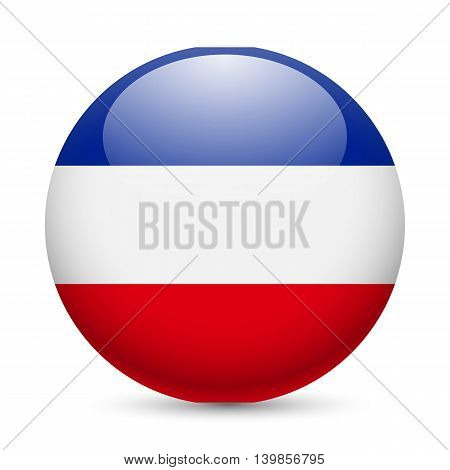Flag of Yugoslavia as round glossy icon. Button with Yugoslavian flag