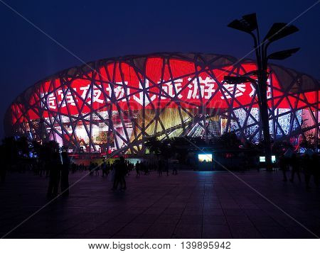 Bird's Nest.  Beijing, China - June 08, 2016 The Olympic Stadium known as the Bird's Nest in the evening scenery.