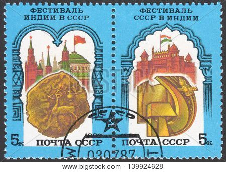 MOSCOW RUSSIA - CIRCA FEBRUARY 2016: a post stamp printed in the USSR devoted to the Soviet-Indian Festival circa 1987
