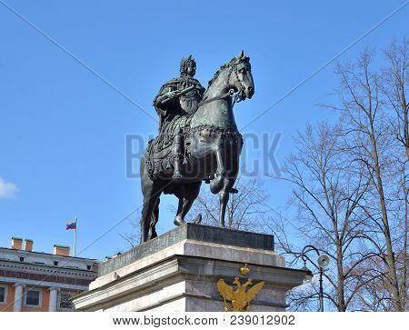 Monument To Peter The Great Near Mikhailovsky Castle.