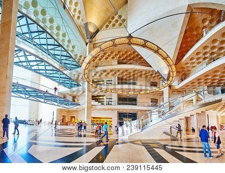 Doha, Qatar - February 13, 2018: Panorama Of Hall Of Islamic Art Museum - The Perfect Example Of Mod