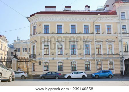 Modern Style Old Building Classical Architecture. Facade Of Old Historical Minimalist House With Bei
