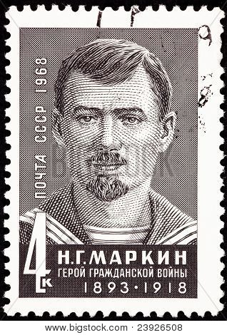 Canceled Soviet Postage Stamp N. G. Markin Sailor Communist Hero
