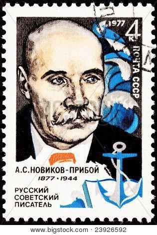 Sowjetrussland Stamp Mann Alexej Nowikow-Preboja nautische Schriftsteller
