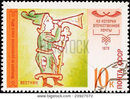 Soviet Russia Postage Stamp Messenger Man Staff Horn Message