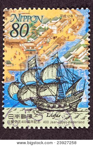 Canceled Japanese Postage Stamp Anniversary Dutch Sailing Ship Liefde Japan