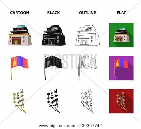 National Flag, Horse, Musical Instrument, Steppe Plant. Mongolia Set Collection Icons In Cartoon, Bl