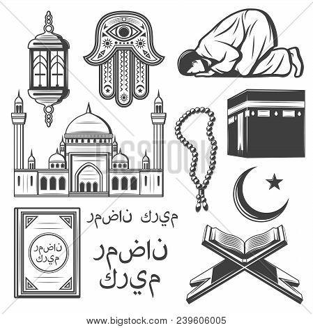 Islam Religion And Culture Symbol Set. Muslim Mosque, Crescent Moon And Star, Ramadan Lantern, Holy