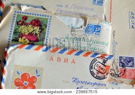 ILLUSTRATIVE EDITORIAL. CIRCA 1960-S: Soviet stamp.Former Soviet anti-ballistic missile testing range Saryshagan.(No name)May 7,2018. Kiev,Ukraine