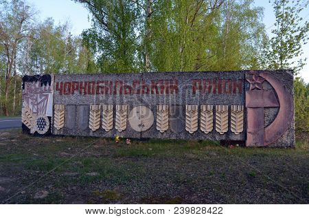 Soviet vintage road decoration. Chernobyl District (UKR). April 26, 2018.Chernobyl area. Kiev region. Ukraine