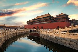 Forbidden City In Beijing ,china. Forbidden City Is A Palace Complex And Famous Destination In Centr