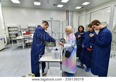 Moscow, Russia - Dec. 5.2019. Excursion On Mikron - The Largest Plant For The Production Of Chips. Z