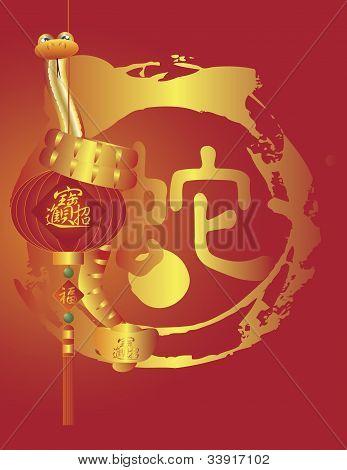 Snake On Chinese New Year Lantern Illustration