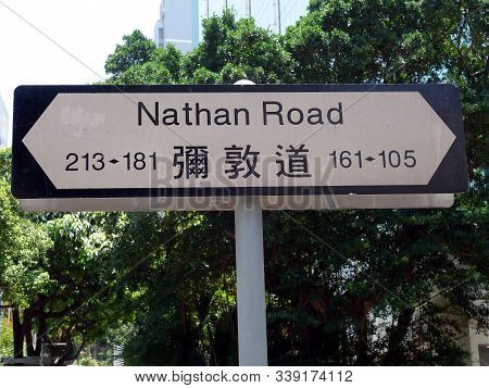 Hong Kong/china-may 28, 2018:  A Street Sign Showing Nathan Road Street Numbers In Either Direction