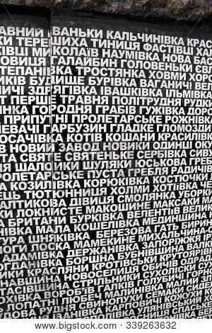 Kyiv, Ukraine - October 19, 2017: Black Board In The Famine Victims Memorial In Ukraine. Black Board