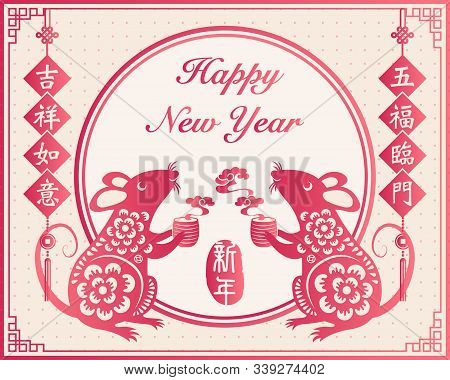 2020 Happy Chinese New Year Of Rat Holding Hot Tea And Spring Couplet Decoration. Chinese Translatio